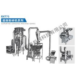 江苏不锈钢系列超微粉碎机(RXT75)