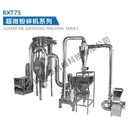 青岛中草药粉碎机(RXT75)